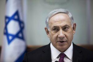 Confermata la presenza di Netanyahu alla conferenza sul Medio Oriente